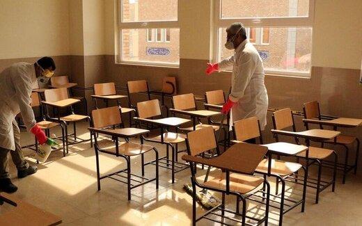 مدارس استان قزوین برای حضور دانش آموزان ضدعفونی شد