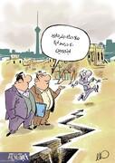 ببینید: زندگی 40درصد تهرانیها روی ویبره!