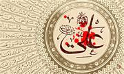 چرا امام علی(ع) تنها بر قصاص قاتل خود تأکید داشت؟/ نقش قطام در شهادت حضرت علی بزرگنمایی شده؟