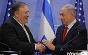 اتهام زنی به ایران در نشست خبری مشترک پمپئو و نتانیاهو