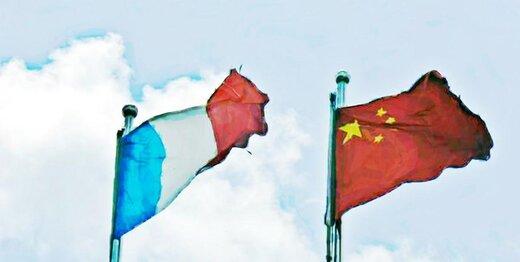 چین نگرانیاش را به فرانسه اعلام کرد/پکن:پاریس منصرف شود