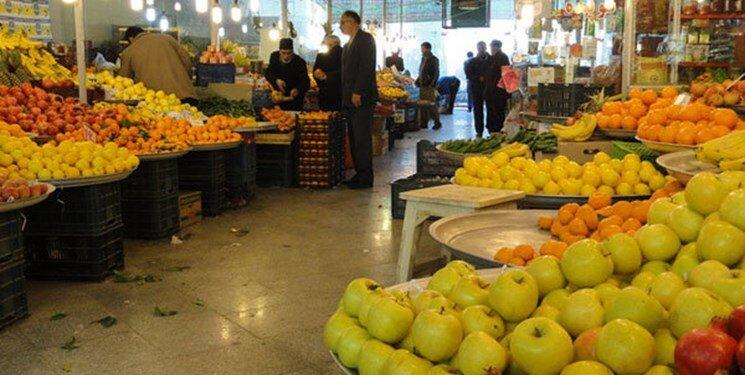 گرانترین میوه های فصل/زردآلو کیلویی ٩٠ هزار تومان
