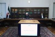 روحانی: هدف همه تلاشها باید بهبود وضع اقتصاد و زندگی مردم باشد