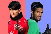 ببینید | رقابت بیرانوند و حسینی در نظرسنجی جدید AFC