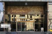 مشاور بازرگانی وزارت صمت تعیین شد