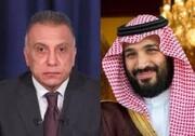 بن سلمان از الکاظمی درخواست میانجیگری با ایران کرده است؟