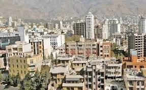 قیمت آپارتمان در تهران؛ ۲۵ اردیبهشت ۹۸
