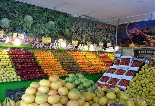 نرخ انواع میوه و صیفی در میادین میوه و ترهبار
