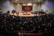 عراق خواستار تعطیلی دفتر شبکه سعودی شد