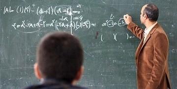 «فوق العاده ویژه معلمان» کی پرداخت میشود؟