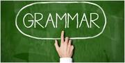 ۱۰ روش کاربردی و موثر برای آموزش گرامر زبان انگلیسی در زمان کم