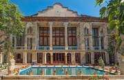 تصاویر | خانه امام جمعه در بازار تهران!
