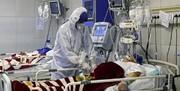 فیزیوتراپی در بهبود بیماران مبتلا به کرونا موثر است؟