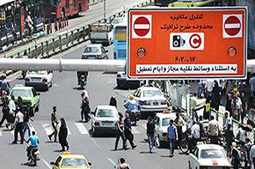 یک میلیارد تومان درآمد روزانه شهرداری تهران از فروش مجوز طرح ترافیک