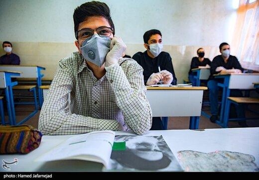 آغاز به کار موقت مدارس جهت رفع اشکال دانش آموزان