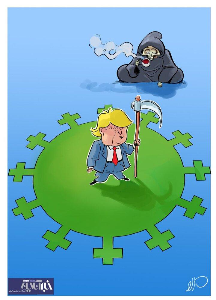 ساعت مرگ ترامپ به وقت آمریکا را ببینید!