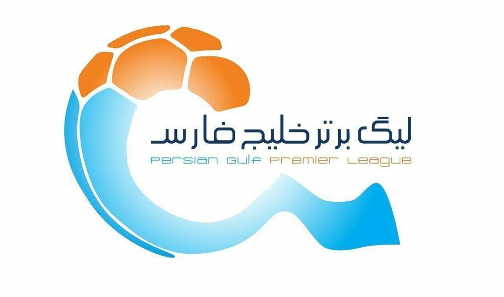 Iran Professional League to Restart on June 11