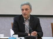 تحقیق درباره ماجرای اهانت استاد دانشگاه تهران به دانشجویان در کلاس مجازی کلید خورد