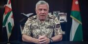 معنی تهدید عبداالله دوم چه بود؟ آیا اردن به اسرائیل حمله میکند؟