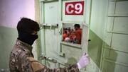 داعشی ها از زندان فرار کردند