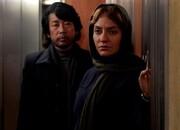 فیلم تازه مهناز افشار با کارگردانیِ فیلمسازِ ژاپنی، اکران میشود
