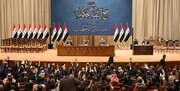 واکنش پارلمان عراق به بیانیه آیتالله سیستانی