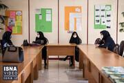 ببینید | مدارس کشور بعد از تعطیلات کرونایی اینگونه فعالیت میکنند