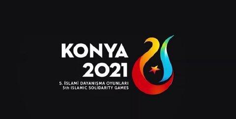 بازیهای همبستگی کشورهای اسلامی هم به تعویق افتاد