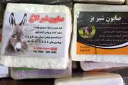 عکس | فروش صابونهای عجیب و غریب در بازار سنتی!