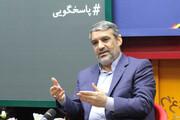 شهریه مدارس غیردولتی تهران تا هفته اول خردادماه اعلام میشود