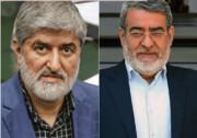 رویارویی علنی علی مطهری و وزیر کشور بر سر اعتراضات آبان ماه ۹۸ /وزارت کشور: مطهری مستندات ارائه نکند پیگیری حقوقی میکنیم