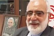 ببینید   کمک ۱۰۷ میلیارد تومانی مردم به پویش «ایران همدل» سایت رهبر انقلاب