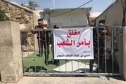 معترضان عراقی به شبکه ام بی سی عربستان یورش بردند/عکس