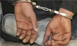 شناسایی و دستگیری کلاهبردار حرفهای در اراک