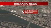 حمله راکتی به نزدیک سفارت آمریکا در بغداد