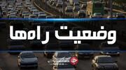 ترافیک در آزادراه قزوین-کرج-تهران سنگین است/ بارش باران در محورهای ۲ استان