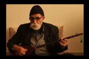 سیدحسن خانبیگی درگذشت