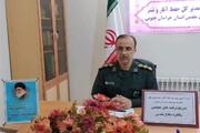 ۲ هزار برنامه در چهلمین سالگرد دفاع مقدس در خراسان جنوبی اجرا میشود