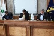 امضای تفاهمنامه همکاری قرارگاه خاتم، استانداری و سازمان صنعت خراسان جنوبی