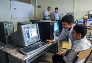 ۳۷۰ مدرسه روستایی خراسان جنوبی به اینترنت رایگان متصل شد