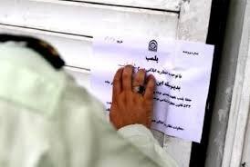 تشکیل پرونده تخلفاتی برای ۲۵ واحد صنفی در خرمآباد