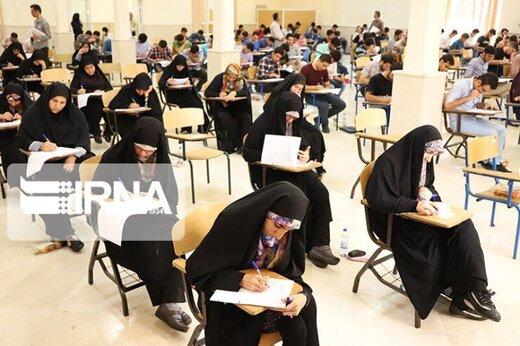 کدام دانشجویان میتواند در نزدیکترین واحد دانشگاهی محل سکونت خود امتحان بدهند؟