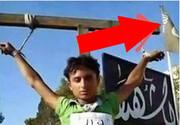 پشت پرده هجمه به ایران با جعل یک تصویر مربوط به داعش!