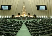 11th Iranian Parliament to be inaugurated on Wed.