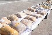 کشف بیش از ۲۶ تن موادمخدر در کشور در هفته گذشته