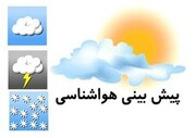 دمای هوای مازندران به ۴۰ درجه می رسد/ هشدار به باغداران و دامداران