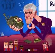 کدوم ستاره برای تانک بارسلونا بهتره؟!