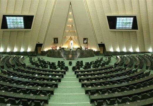 مجلس الشورى الاسلامي يفتتح دورته الجديدة بحضور رئيس الجمهورية