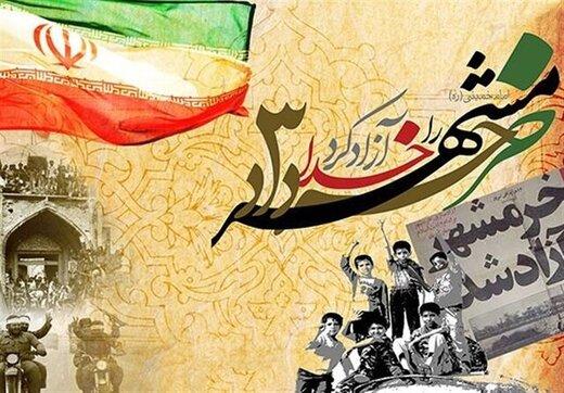برگزاری ویژهبرنامههای سوم خرداد در گیلان از فردا