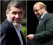 ردپای ۲ کاندیدای ریاست جمهوری در هیات رئیسه مجلس یازدهم